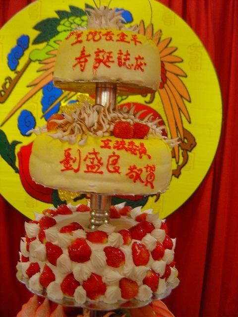 生日蛋糕尺寸图片,生日蛋糕简笔画